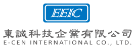 誠科技企業有限公司 | E-CEN INTERNATIONAL CO., LTD